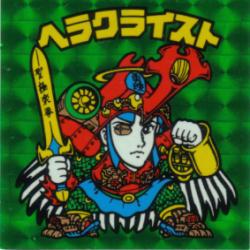 http://livedoor.blogimg.jp/t_gui/imgs/a/f/af6cda85.jpg