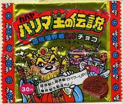 http://livedoor.blogimg.jp/t_gui/imgs/b/0/b0cce714.jpg