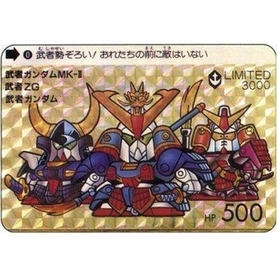 http://livedoor.blogimg.jp/t_gui/imgs/b/a/babb0b91.jpg