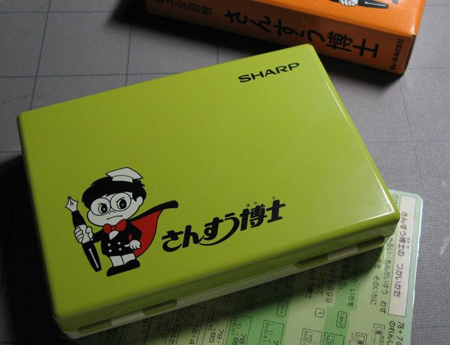 http://livedoor.blogimg.jp/t_gui/imgs/b/b/bbcb2ab6.jpg
