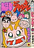 http://livedoor.blogimg.jp/t_gui/imgs/c/c/cc806a8e.jpg