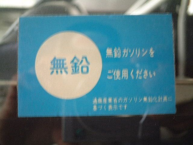 http://livedoor.blogimg.jp/t_gui/imgs/c/c/ccaa2178.jpg