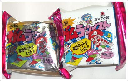 http://livedoor.blogimg.jp/t_gui/imgs/d/3/d3d1ed02.jpg