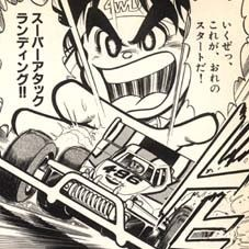http://livedoor.blogimg.jp/t_gui/imgs/e/1/e1798acb.jpg