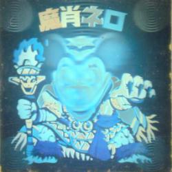 http://livedoor.blogimg.jp/t_gui/imgs/e/1/e182b06b.jpg
