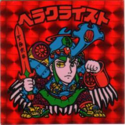 http://livedoor.blogimg.jp/t_gui/imgs/e/3/e3a1449f.jpg