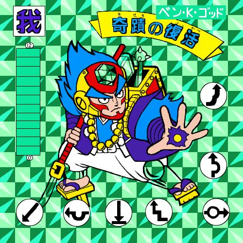 http://livedoor.blogimg.jp/t_gui/imgs/e/9/e9594609.png