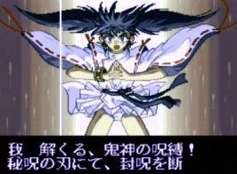 http://livedoor.blogimg.jp/t_gui/imgs/e/e/eec9bf35.jpg