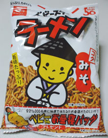 http://livedoor.blogimg.jp/t_gui/imgs/e/e/eeed56a9.jpg