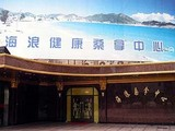 China_Shanghai_KairuiHotel[1]