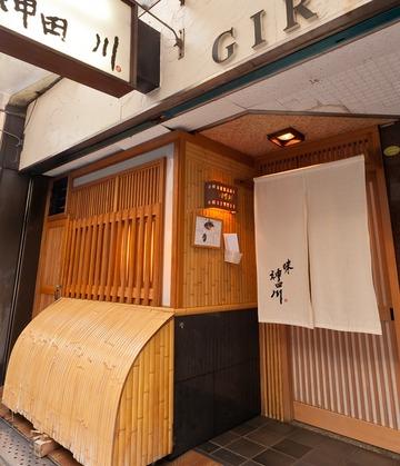 oosaka_wasyoku14