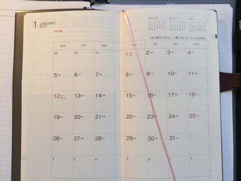 2014-11-22-09-33-27