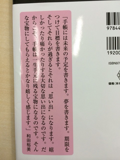2014-10-29-06-37-59
