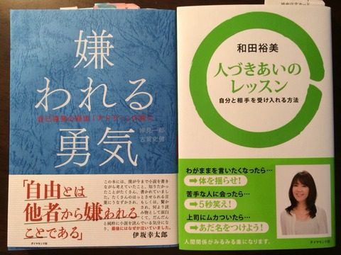 2014-09-23-18-53-09