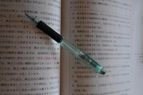 141030_読書