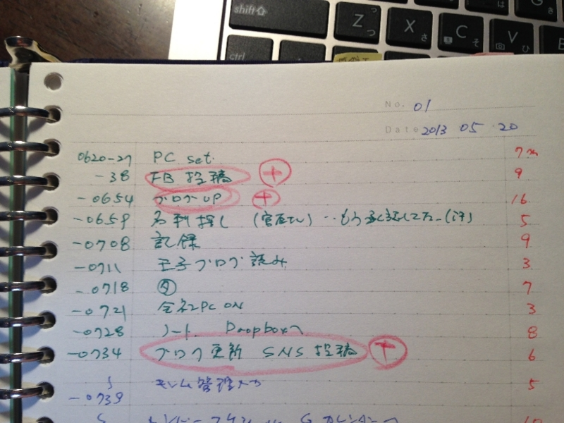61bb2a75.jpg