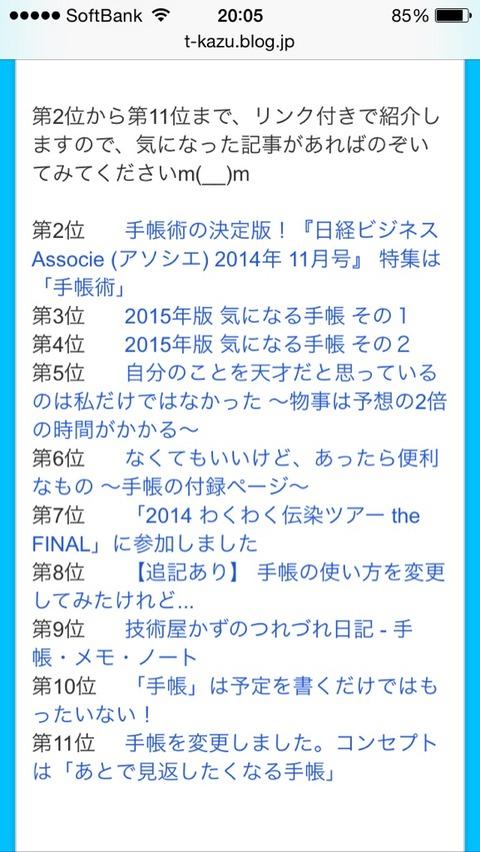 2014-11-03-20-05-03