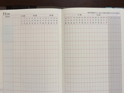2014-10-11-09-23-34