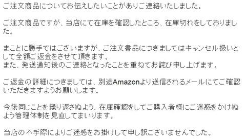 150712_amazon2