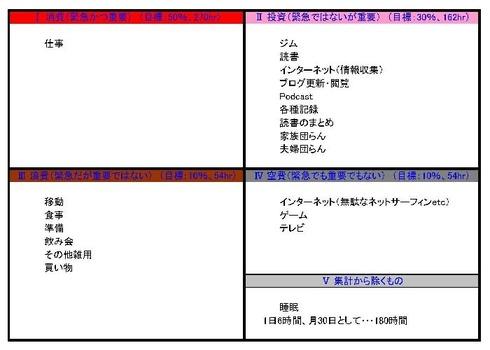bf968402.jpg