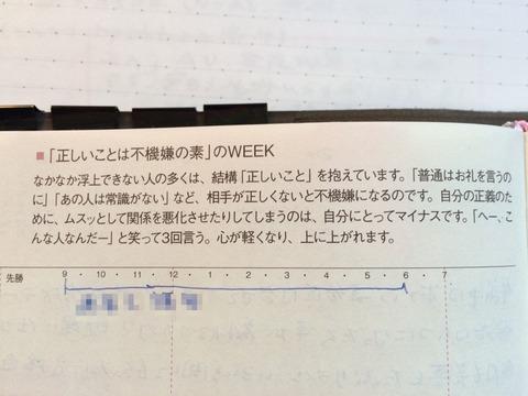 2015-03-08-11-30-40
