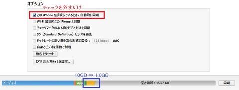 140915_iTunes