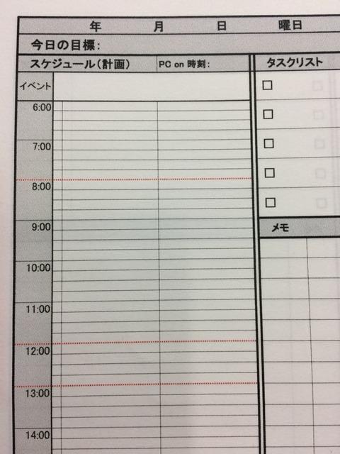 2014-11-27-06-26-03