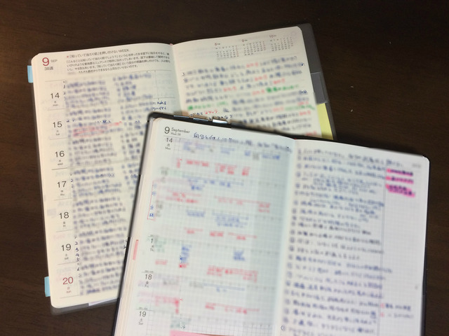 150922_手帳