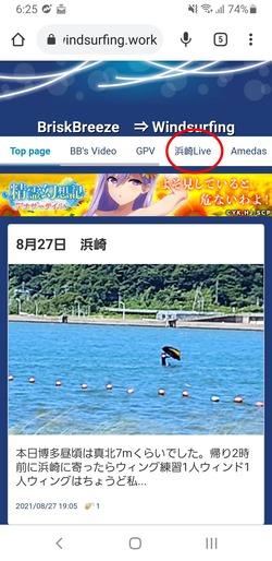 Screenshot_20210828-182513_Chrome (1)