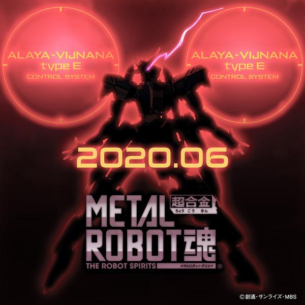 MRT_VIDAR_teaser_0522b