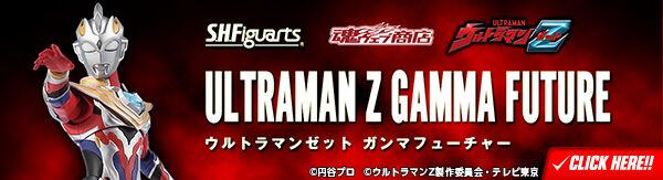 bnr_UltramanZ-GF_A