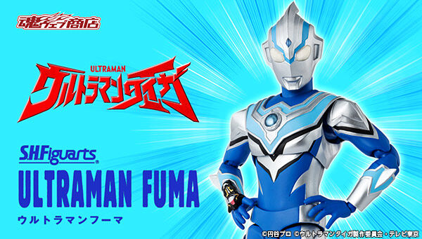 bnr_shf_urtra_fuma_600x341
