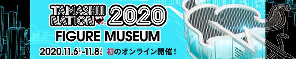 tnt2020_1000x200