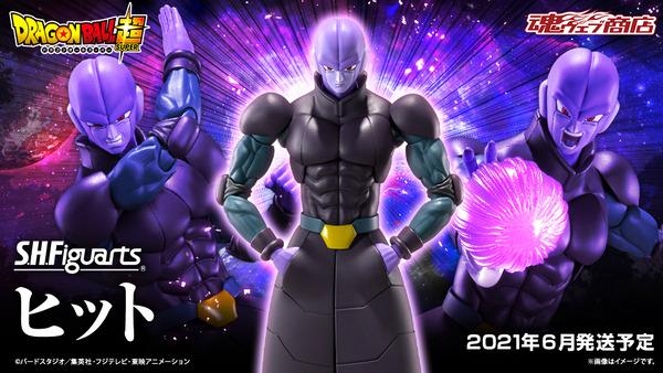 20210101_hit_1000x563