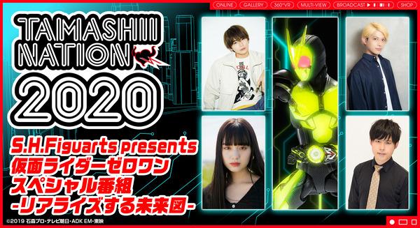 2020_yutube_back_003