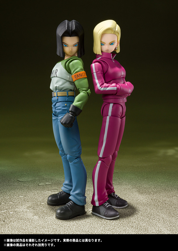 SHF-ANDROID-18-UNIVERSE-SURVIVAL_02_2