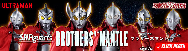 bnr_shf_brothermantle_600x163
