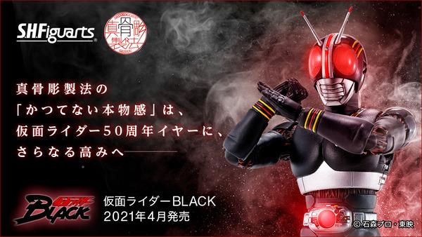 black_b
