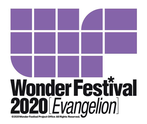 eva-wf-logo