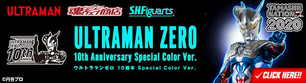 bnr_UltramanZ10thAnny_A