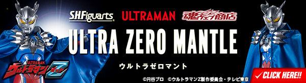 bnr_UltraZeroMantle_A