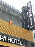 アパホテル秋葉原駅前 デリヘルが呼べるホテル