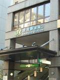ホテルメッツ渋谷 デリヘルが呼べるホテル
