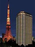ザ・プリンス パークタワー東京 デリヘルが呼べるホテル