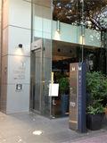 八重洲ターミナルホテル デリヘルが呼べるホテル