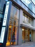 ホテル龍名館東京 デリヘル