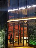 三井ガーデンミレニアム