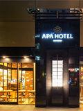 アパホテル東日本橋駅前 デリヘルが呼べるホテル
