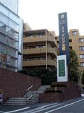 アジア会館 デリヘルが呼べるホテル