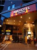 アパホテル神田駅東 デリヘルの呼べるホテル
